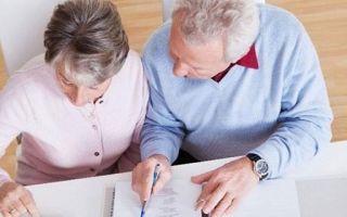 Как получить доплату к пенсии за иждивенцев?