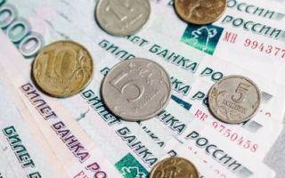 Какая минимальная пенсия по старости?