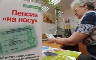 Каковы условия получения страховой пенсии по старости?