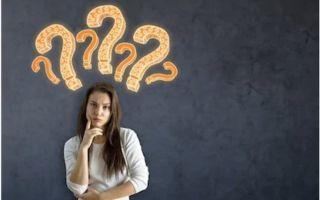 Как оформить пенсию при стаже 37 лет?