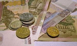 Какая будет фиксированная выплата к пенсии?