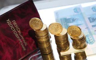 Будет ли повышение пенсий работающим?
