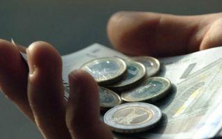 Возможна ли прибавка к пенсии?