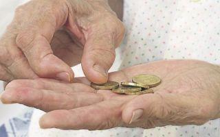 Будет ли повышение военных пенсий?