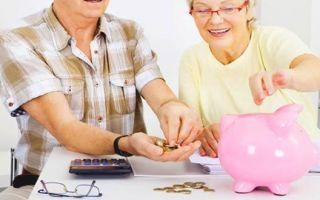 Рекомендации о том, как оформить пенсию по возрасту