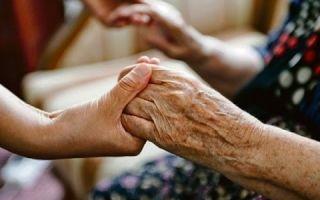 Как получить пособие по уходу за пенсионером?
