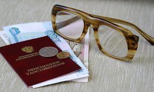 Индексация пенсии военным пенсионерам
