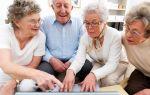 Подробнее о пенсиях в 2020 году