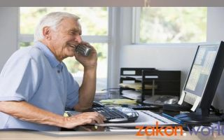 Будет ли перерасчет пенсии работающим пенсионерам?