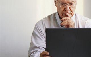 Какой график выплаты пенсии?