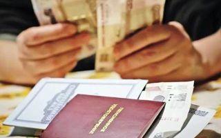 Как получить разовую выплату пенсионерам?