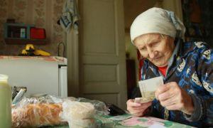 Будет ли повышение пенсии в 2020?