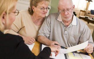 Как получить налоговый вычет на квартиру пенсионерам?