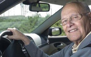 Есть ли скидка на транспортный налог для пенсионеров?
