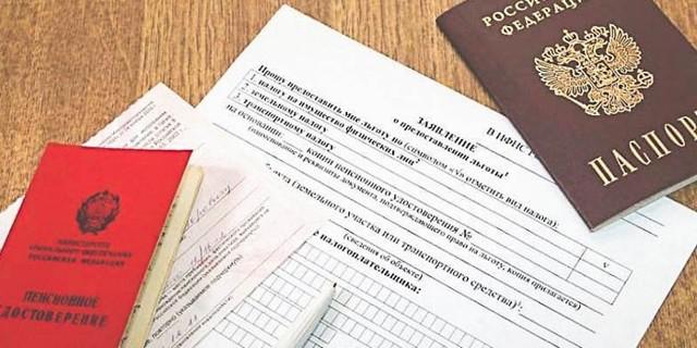 Налог на имущество для пенсионеров в 2019 году и региональные налоговые льготы