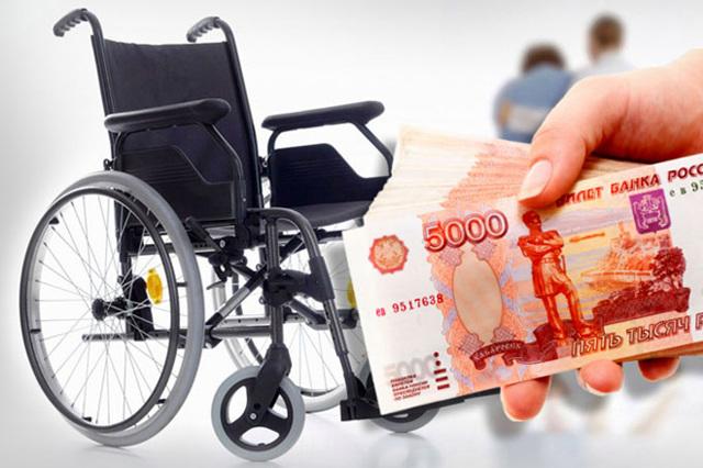 Социальная пенсия ребенку-инвалиду или по потере кормильца в 2020 году