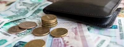 Доплата к пенсии за иждивенцев, несовершеннолетних детей и студентов в 2020 году