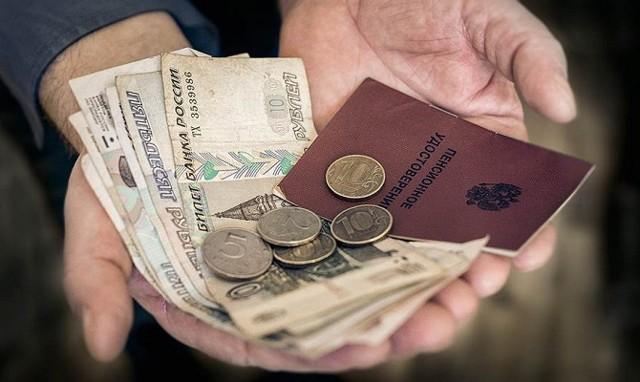 Отмена пенсии в России в 2019-2020 году, последние новости