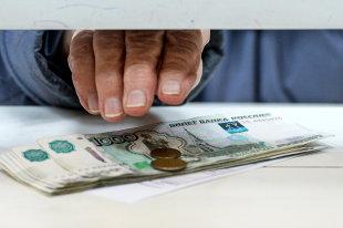Закон о пенсионном возрасте в 2019 году (последние новости)