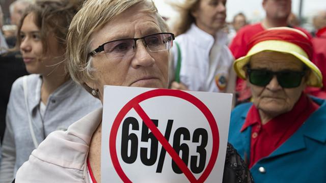 Таблица выхода на пенсию по годам рождения в России по новому закону