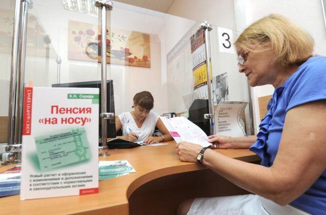 Досрочная пенсия безработным гражданам, предпенсионерам в 2020 году при сокращении штата, ликвидации предприятия (последние новости)