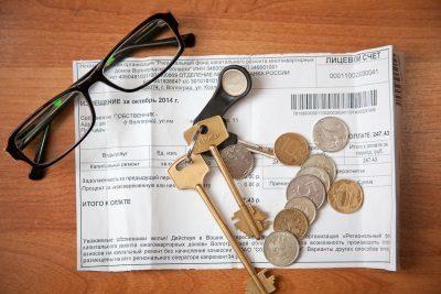 Льготы на капремонт пенсионерам: платят ли они за капитальный ремонт после 70 и 80 лет, как получить компенсацию по взносам