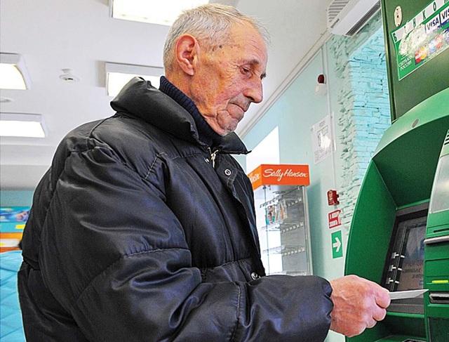 Социальная карта МИР для пенсионеров: обязательна или нет с 2020 года, стоимость обслуживания, оформление в Сбербанке