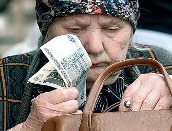 Ежемесячные денежные выплаты (ЕДВ) в 2020 году инвалидам, ветеранам и пенсионерам-льготникам