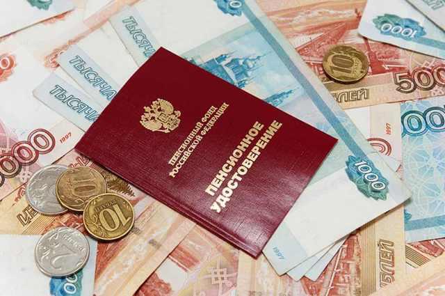 Пенсионный возраст в России с 2020 года (последние новости)