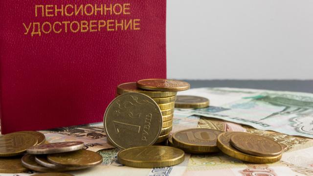 Клиенты НПФ смогут выходить на пенсию по старым правилам: законопроект, что это значит и каких пенсионеров касается