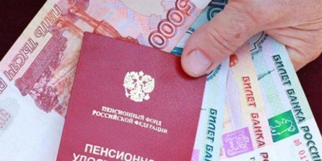 Индексация социальной пенсии в 2020 году в России для нетрудоспособных граждан и инвалидов (последние новости)
