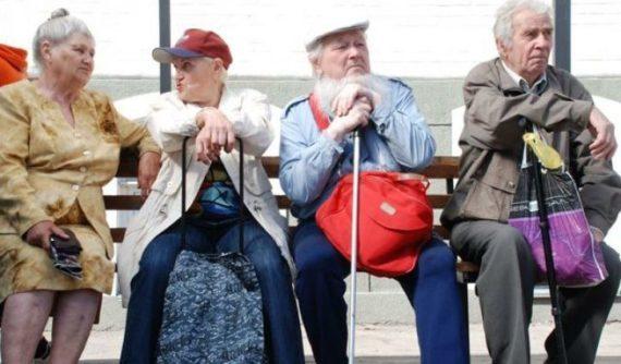 Социальная пенсия в 2020 году, размер и последние изменения