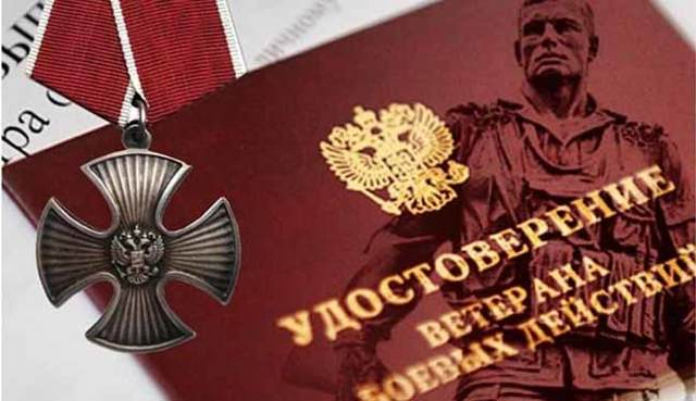 Указ Путина о выплате 10000 рублей ветеранам в 2020 году