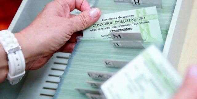 Обязательные и дополнительные страховые взносы на накопительную часть трудовой пенсии