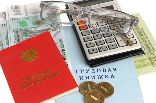 Пенсионная реформа для северян - последние новости