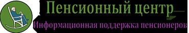 Центр социального обслуживания граждан пожилого возраста и инвалидов Городецкого района