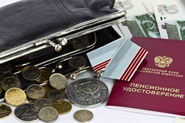 Как посчитать военную пенсию в 2020 году: размер, индексация, увеличение и повышения