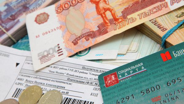 Размер социальной пенсии в 2020 году в России
