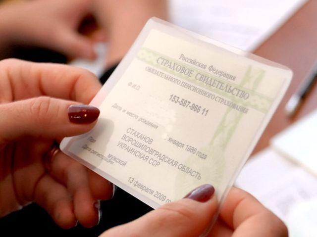 Какие документы нужны для оформления СНИЛС взрослому и ребенку