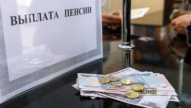 График доставки пенсии: как устанавливается дата выплаты по почте и через банк, может ли она измениться