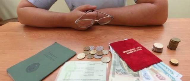 Когда и кому можно получить накопительную часть пенсии