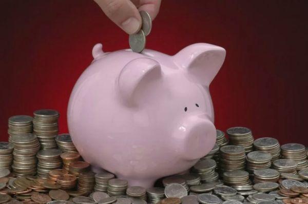Как получить накопительную часть пенсии единовременно в 2020 году