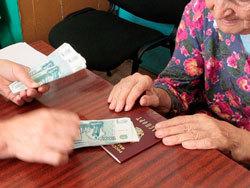 Будет ли единовременная выплата пенсионерам 5000 рублей в 2020 году: последние новости