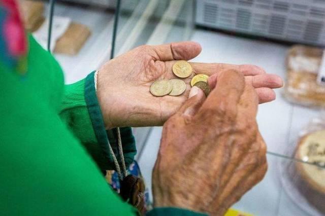 Правила расчета прожиточного минимума пенсионера с 2020 года