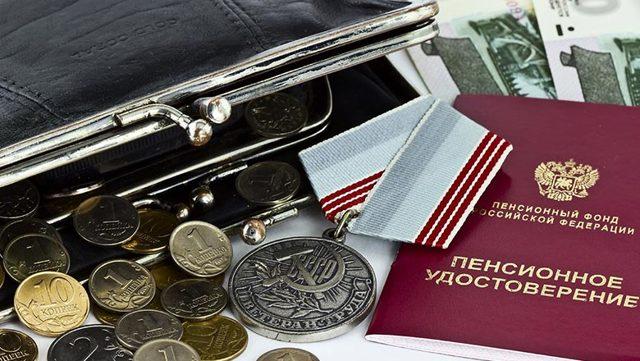 Условия назначения и сроки выплаты пенсии военным пенсионерам
