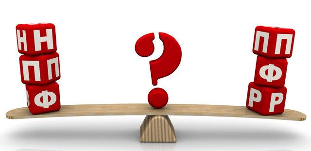 Негосударственный пенсионный фонд (НПФ) — что это такое и как его выбрать?